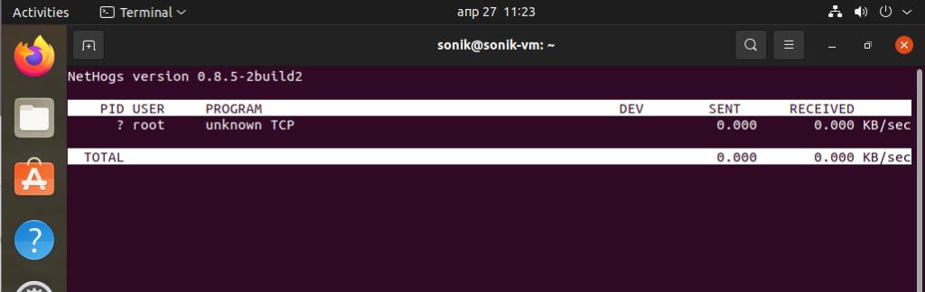 Ubuntu 21.04 nethogs monitoring tool