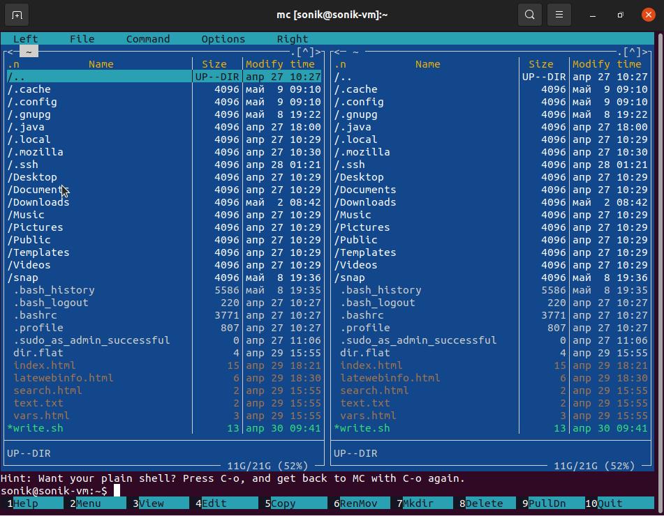 Mc text editor screenshot in ubuntu 21.04 Linux | lateweb.info